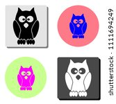 owl. simple flat vector icon... | Shutterstock .eps vector #1111694249