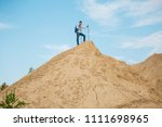 image of young tourist man with ... | Shutterstock . vector #1111698965
