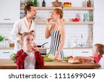 photo of young parents with son ... | Shutterstock . vector #1111699049