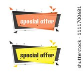 offer banners. vector... | Shutterstock .eps vector #1111700681