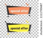offer banners. vector...   Shutterstock .eps vector #1111700687