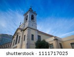 the church igreja das chagas ... | Shutterstock . vector #1111717025