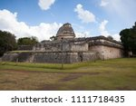 majestic ruins in chichen itza... | Shutterstock . vector #1111718435