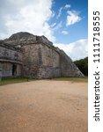 majestic ruins in chichen itza... | Shutterstock . vector #1111718555