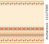 folk style textile embroidered... | Shutterstock .eps vector #111173585