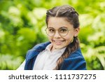 close up portrait of smiling... | Shutterstock . vector #1111737275