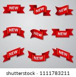 illustration of set of... | Shutterstock . vector #1111783211