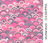 bright pink grey fish scales... | Shutterstock .eps vector #1111819931