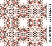 vector arabesque pattern.... | Shutterstock .eps vector #1111822271