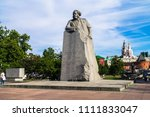 Small photo of MOSCOW, RUSSIA - JUNE 20.2017: Memorial of the the German revolutionary socialist Karl Marx (1818-1883) on the Teatralnaya square.