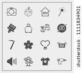 modern  simple vector icon set...   Shutterstock .eps vector #1111834901