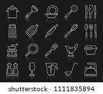 kitchenware thin line icons set.... | Shutterstock .eps vector #1111835894