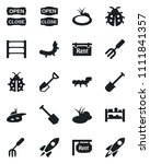 set of vector isolated black...   Shutterstock .eps vector #1111841357