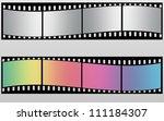 curved black film sheet on... | Shutterstock . vector #111184307