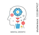 mental growth vector... | Shutterstock .eps vector #1111847417