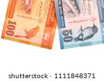 sri lankan banknotes of 100 20... | Shutterstock . vector #1111848371