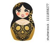 winking matryoshka doll with... | Shutterstock .eps vector #1111858277