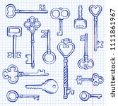 hand drawn set of different... | Shutterstock .eps vector #1111861967