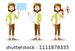 vector cartoon set of bearded... | Shutterstock .eps vector #1111878335