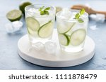 healthy lemonade lime with... | Shutterstock . vector #1111878479