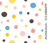 repeated round spots painted... | Shutterstock .eps vector #1111886099