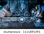e learning with connected gear... | Shutterstock . vector #1111891391