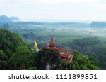 khao na nai luang dharma park... | Shutterstock . vector #1111899851