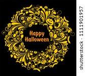 happy halloween  celebration... | Shutterstock .eps vector #1111901957