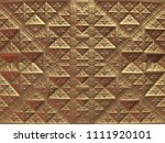 abstract fractal pattern with... | Shutterstock . vector #1111920101