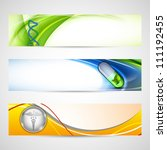 set of medical banners or... | Shutterstock .eps vector #111192455