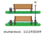 illustration vector flat...   Shutterstock .eps vector #1111930349