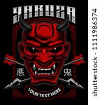 japanese demon mask. oni vector ... | Shutterstock .eps vector #1111986374