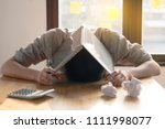 stressed man can not find a job ... | Shutterstock . vector #1111998077