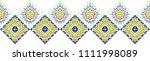 ikat geometric folklore... | Shutterstock .eps vector #1111998089