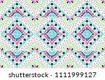 ikat geometric folklore... | Shutterstock .eps vector #1111999127
