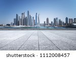 empty ground with modern city... | Shutterstock . vector #1112008457
