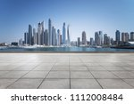empty ground with modern city... | Shutterstock . vector #1112008484