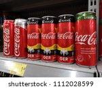 kota kemuning  malaysia   28...   Shutterstock . vector #1112028599