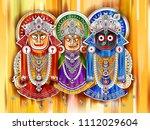 vector design of ratha yatra of ... | Shutterstock .eps vector #1112029604
