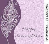 happy janmashtami  indian feast ... | Shutterstock .eps vector #1112033987