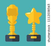 vector set icon cup award... | Shutterstock .eps vector #1112038565