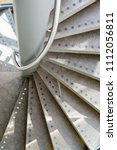Small photo of Spiral staircase and handrail.