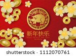 2019 happy chinese new year of... | Shutterstock .eps vector #1112070761