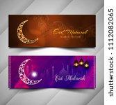 abstract eid mubarak stylish... | Shutterstock .eps vector #1112082065