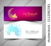 abstract eid mubarak decorative ... | Shutterstock .eps vector #1112082581