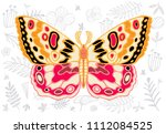 night tropical moths on floral... | Shutterstock .eps vector #1112084525