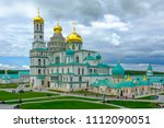 istra  moscow region  russia    ... | Shutterstock . vector #1112090051