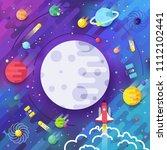 set of huge universe... | Shutterstock . vector #1112102441
