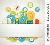 back to school education art... | Shutterstock . vector #1112107331