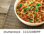 delicious indian rice dish ... | Shutterstock . vector #1112108099